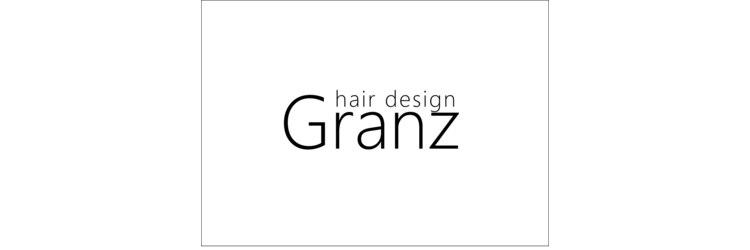 ヘアー デザイン グランツ くまなん店(Granz)のサロンヘッダー