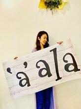 アアラ('a'ala)KUMAKURA