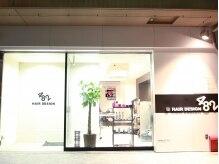 ヨンハチニ(482)の雰囲気(お店☆2号線から北にカナート方面へ向かい、すぐ道沿い左手♪)