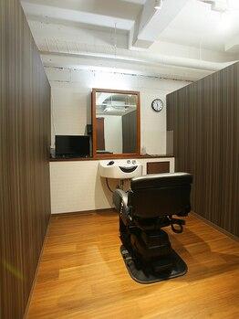 ヘアハウスレポ(Hair House LePo)の写真/細かな心遣いで、何度も通いたくなる魅力が溢れるサロン。高品質×高技術を何度も使えるクーポンで◇