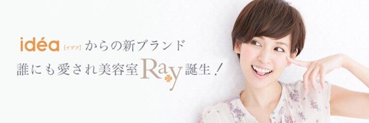 レイ みどりの店(Ray)のサロンヘッダー