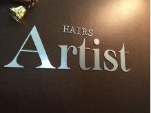 ヘアーズ アーティスト ぎゅーとら垣鼻店内(Hairs Artist)