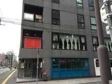 アートフィールド(artfield)の雰囲気(お店は3階にあります。1階のカレー屋さんが目印です。)