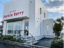 ヘアーワークス マーブルベリー(Hair Works Marble Berry)