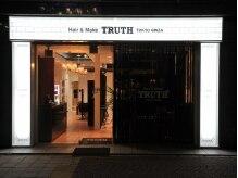 トゥルース 我孫子店(TRUTH)の雰囲気(駅から徒歩1分と便利♪どうぞお気軽にお越し下さい。)