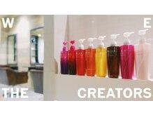 ヘアケア×デザインの融合で新しいご提案♪よりお客様目線での満足を高める「美しいヘアデザインの提供」