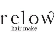 頭皮と髪に優しい自然派プライベートヘアサロン