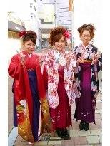 ヘアースペース ムーン(Hair Space MOON)卒業式、謝恩会などの、早朝の 袴の着付けと ヘアーセット
