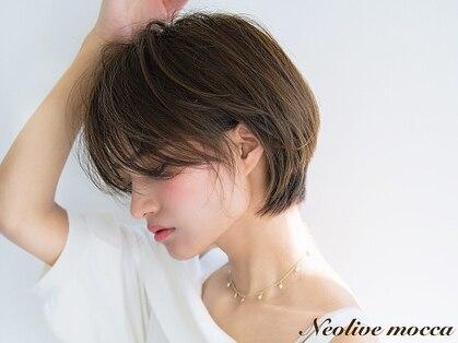 ネオリーブ モカ 川崎チネチッタ店(Neolive mocca)の写真