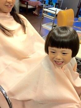 ヘアメイク タラップ(hair make trap)の写真/【南平岸徒歩3分/駐車場有】小さなお子様がいても通いやすい☆《パパorママ&キッズ》のお得なクーポンも有!