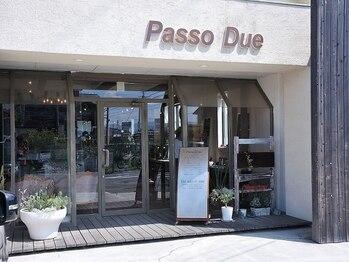 パッソデュエ(Passo Due)の写真/【Passo Due】ではカウンセリングから仕上げまで1人のスタイリストが責任を持って担当致します!!