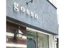 ゴッソ(gosso)の雰囲気(寺田町駅から徒歩1分。アクセス良好な駅チカ☆ヘアサロンです)
