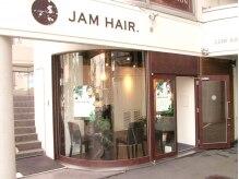 ジャム ヘアー(JAM HAIR)の雰囲気(髪のことを徹底的に考えてくれる優しいサロン。リピーター多数!)