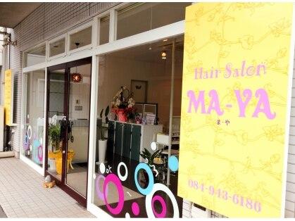 ヘアーサロン マーヤ(Hair Salon MA YA)の写真