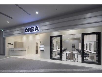 クレア 座間(CREA ZAMA)の写真