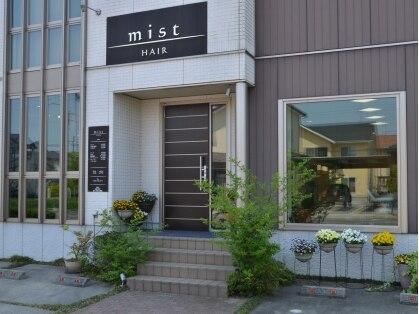 ミストヘア(mistHAIR)の写真