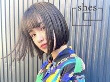 シェス(shes)