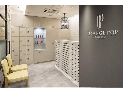 オレンジポップ 南行徳店の写真