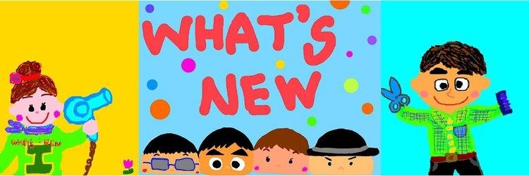 ホワッツニュー 野方店(WHAT'S NEW)のサロンヘッダー