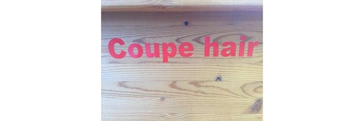 クープヘア(Coupe hair)のサロンヘッダー