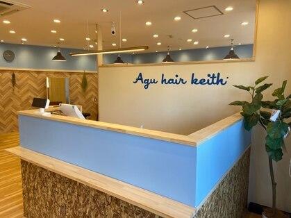 アグ ヘアー キース 那須塩原店(Agu hair keith)の写真