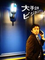 ビーユナイテッドギンザ(B-united Ginza)ブリティッシュドラマチックシーンver.<理容室>