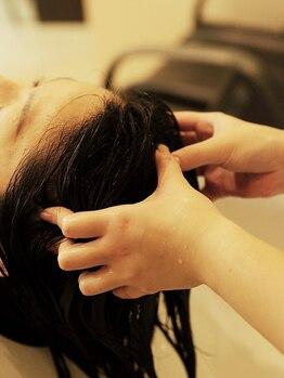 ルビアンシエル(Le.Bien.Ciel)の写真/【逆瀬川徒歩2分】今話題☆頭皮のリセットメニューに注目!マッサージとハーブの力で髪と頭皮を綺麗に…♪