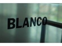 BLANCOオリジナルのカット技法フェアリーカットであなたを綺麗にします。