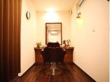 個室ヘアーサロン ヘアーポム(HAIR Pom)の雰囲気(個室でマンツーマン施術。寛げるプライベートサロン♪)