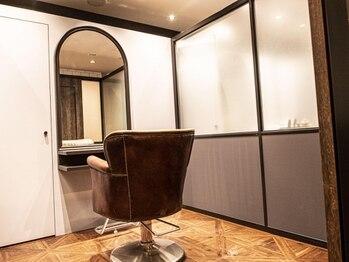 ミラレスカ 栄(MIRA RESCA)の写真/【個室型美容院】個室スぺースでマンツーマン施術♪イルミナカラー認定salon♪髪質改善&縮毛矯正も注目