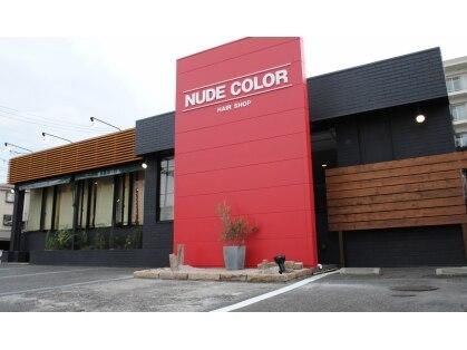 ヌードカラー 太田川店(NUDE COLOR)の写真