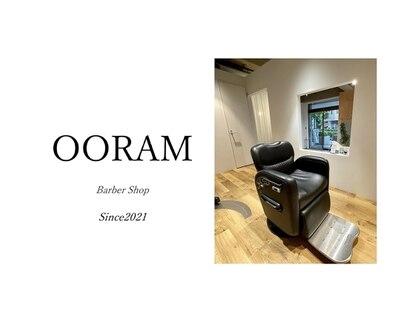 オーラム(OORAM)の写真
