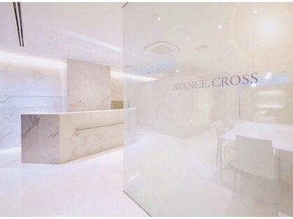 アヴァンスクロス あべのルシアス店(AVANCE.CROSS)の写真