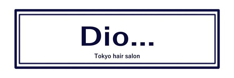 ディーオ 池袋西口店(Dio...)のサロンヘッダー