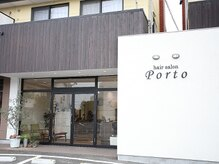 hair salon Porto