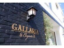 ガレリアエレガンテ 植田店(GALLARIA Elegante)