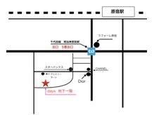 明治神宮前徒歩5分、原宿駅徒歩8分の好立地!明 治通りからすぐです!