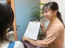 初めてのお客様も☆Inity esakaにご来店頂く際の流れをご説明させて頂きます!!