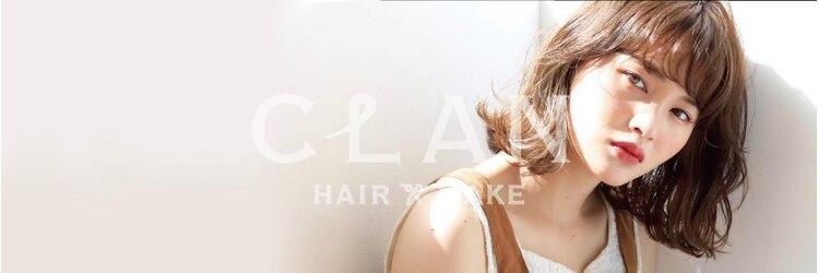 クラン(CLAN)のサロンヘッダー