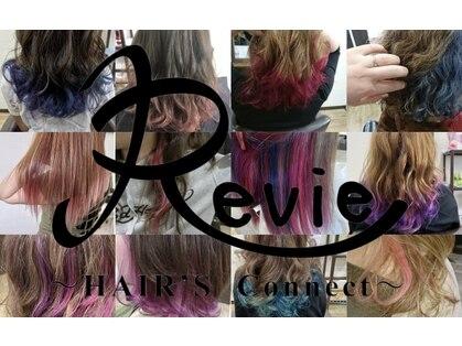 ヘアーズ コネクト レヴィー(HAIR's Connect Revie)の写真