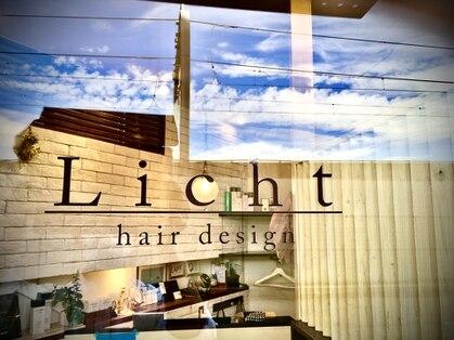 リヒト ヘアデザイン(Licht hair design)の写真
