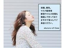 エクルルオブケース 名取駅前東口店(ekururu of Case)