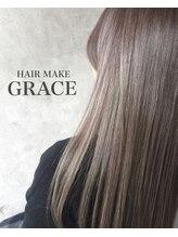 ヘアーメイクグレース 松山インター店(HAIR MAKE GRACE)ハイブリッドカラーで実現する極上のツヤと手触り
