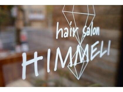 ヒンメリ(HIMMELI)の写真