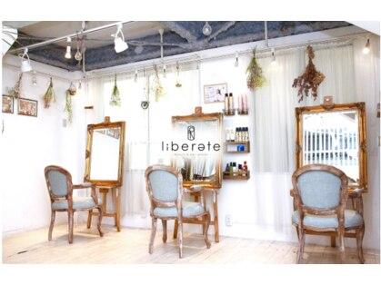 リバレイト(liberate)の写真