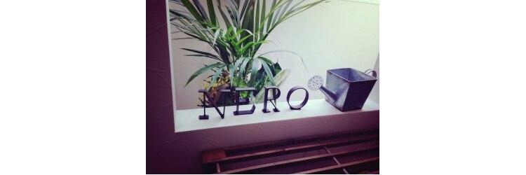 ネロバイナチュラル(nero by natural)のサロンヘッダー