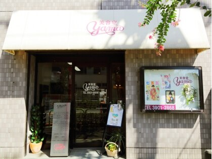 美容室ヤマ(YAMA)の写真