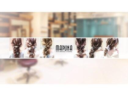 マプナ(MAPUNA)の写真