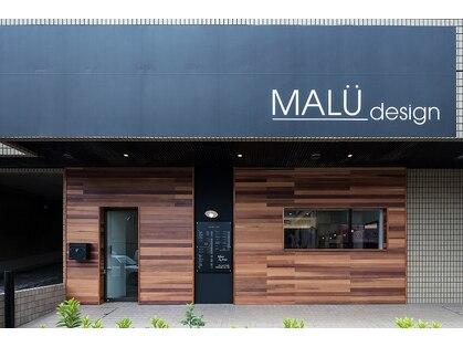 マルーデザイン(MALU design)