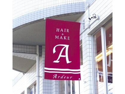 ヘアーメイク アルドゥール(Hair Make Ardeur)の写真